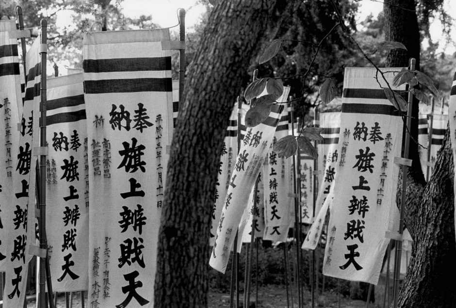Zwart-wit foto van een verzameling wimpels
